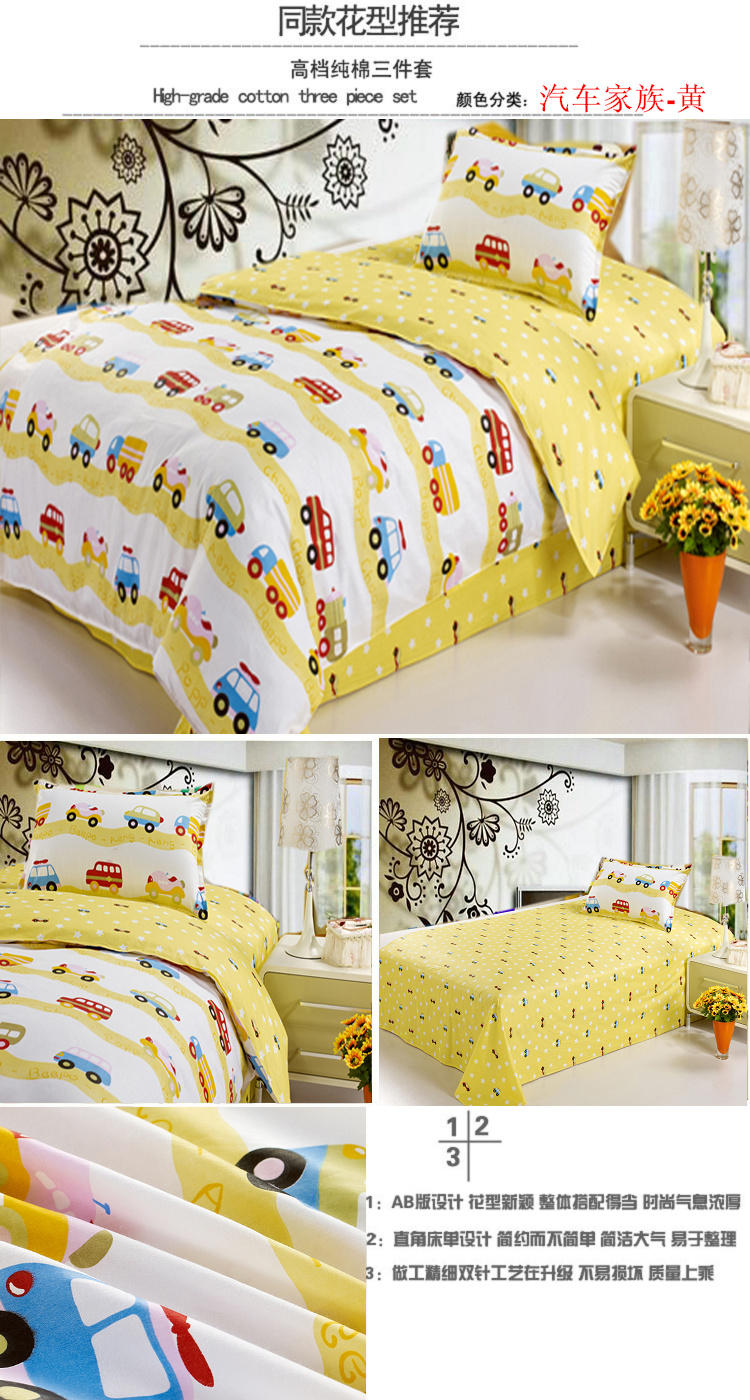 Astounding Full Comforter Sets Bed Queen Size And King Bedsize Also Pillows And Cushion Combined With Headboards And Curtains